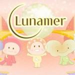 lunamer