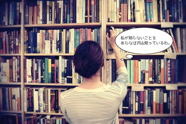 朝、カフェで読書会