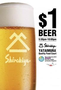 shirokiya_poster_beer-04