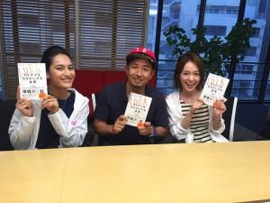 uchida-tv 長澤宏樹 アイデアをカタチにする技術