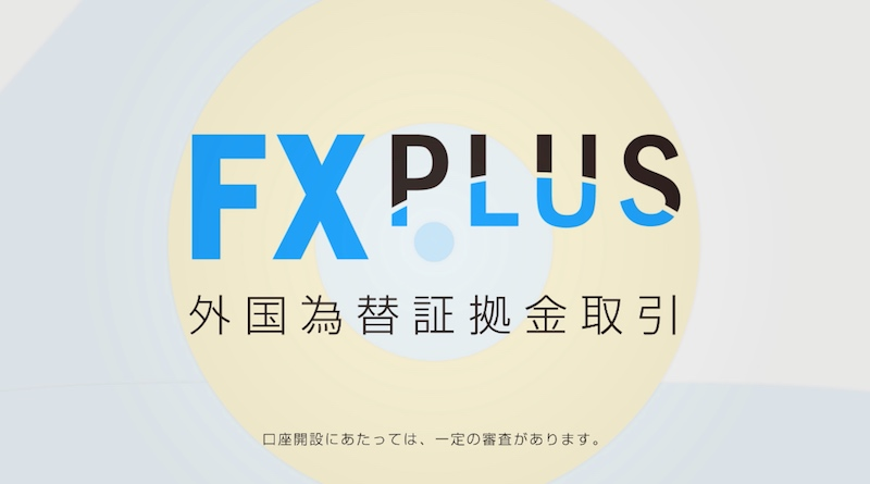 manex_fxplus