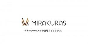 mirakuras