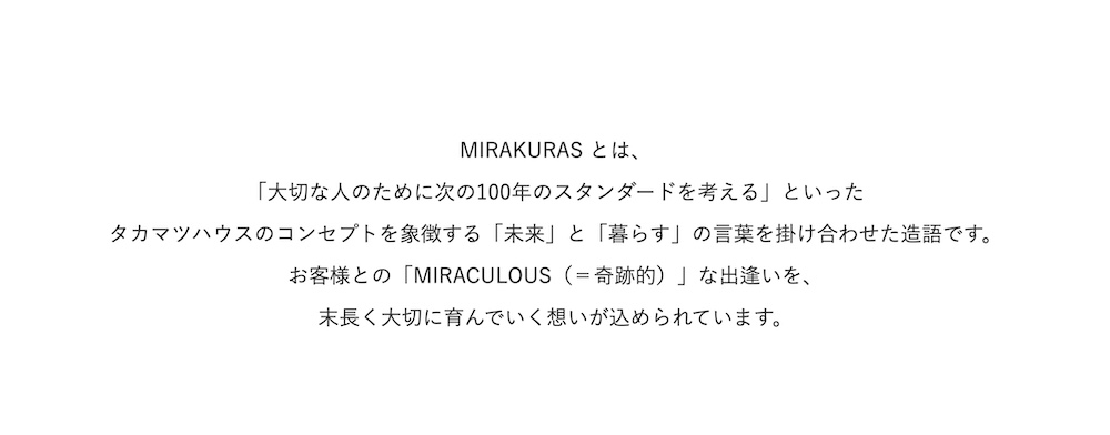 mirakuras2